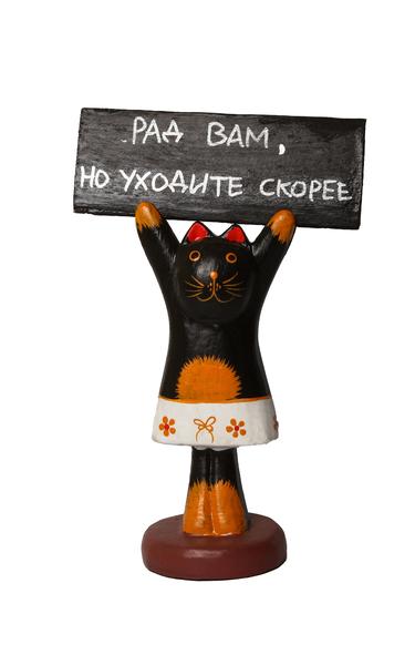 Кошечка/ лягушка держат табличку с надписью, Индонезия, (лб-03)