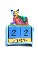 Календарь средний с яркими цветами (к-235)