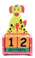 Календарь средний, много цветов (ка-18)