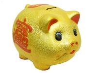 Керамическая свинка - копилка (кк-08)