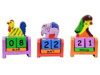 Календарь маленький в ассортименте (ка-13)