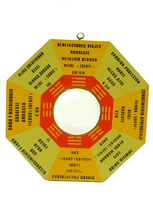 Пентаграмма деревянная с зеркалом  (п-08)
