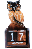 календарь сова(ка-46)