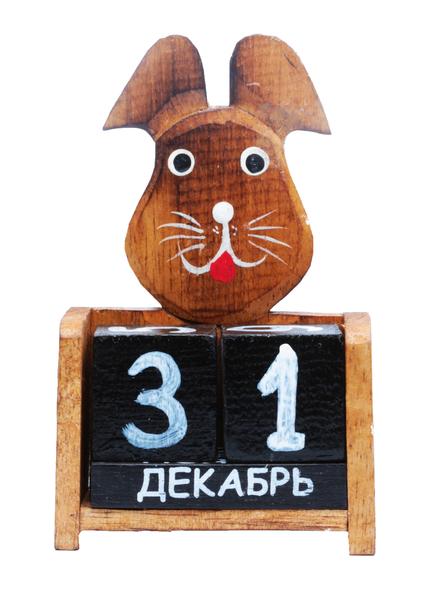 календарь собаки(ка-43)