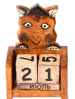 Календарь маленький (ка-28)