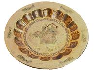 Тарелка латунная в ассортименте (тл-23)
